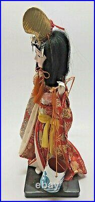 14 Nakanishi Japanese Kimono Doll Geisha Figurine Statue In Wood Glass Case