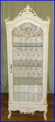 Case Baroque Style Cream Glass Case #as29