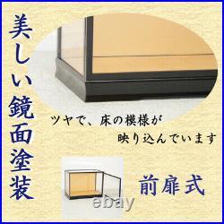 Doll Case Wood Medoki No. 16 Glass Natural Wooden Frame Front Width 60Cm High