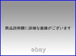 Komitsu Work Japanese Dolls Height 33.0Cm Wood-In-The-Tree Doll Glass Case Child
